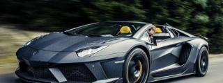Gallery: Mansory Aventador Carbonado Apertos