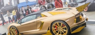 Is This the Maddest Lamborghini Aventador in the World?