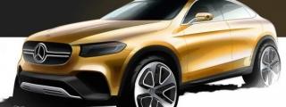 Mercedes GLC Coupe Announced