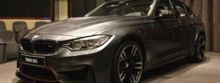 Gallery: Custom Mineral Grey BMW M3