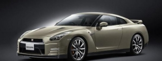 JDM-Only Nissan GT-R 45th Anniversary Revealed