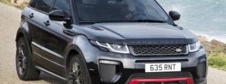 Official: Range Rover Evoque Ember Edition