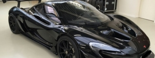 Another Road-Legal McLaren P1 GTR Pops Up for Sale