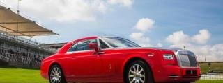 Rolls-Royce Al-Adiyat Collection Introduced