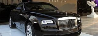 Rolls-Royce Boutique Opens in Dubai