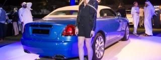 Gallery: Rolls-Royce Dawn Abu Dhabi Launch Event