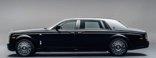 Official: Rolls-Royce Phantom Zahra Edition