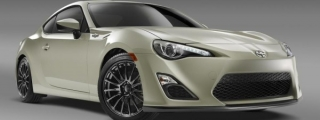 Official: 2016 Scion FR-S Release Series 2.0