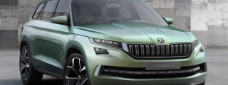Skoda VisionS Revealed with Hybrid Power