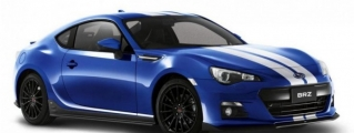 Subaru BRZ Special Edition for Australia