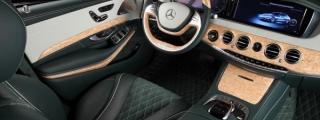 TopCar Mercedes S600 Guard with New Interior Design