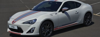 Official: Toyota GT86 Blanco Special Edition