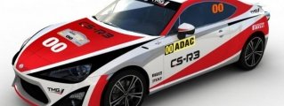 Toyota GT86 CS-R3 Rally Car Revealed