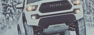 2017 Toyota Tacoma TRD Pro Officially Unveiled
