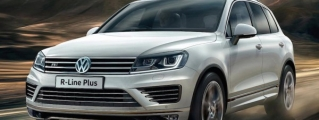 Official: VW Touareg R-Line Plus