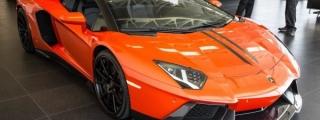 Vorsteiner Lamborghini Aventador Spotted for Sale