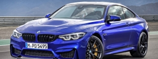 Official: BMW M4 CS