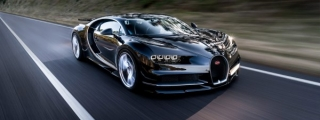 Bugatti Chiron: World's 2nd fastest car in 2017