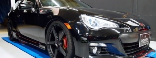 Rowen Subaru BRZ Carbon Edition Unveiled