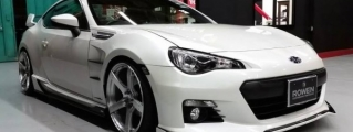 Rowen Subaru BRZ Styling Kit