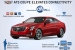 2015 Cadillac ATS Coupe to be a fully 'Connected' Car