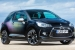 Official: Citroen DS3 Dark Light Limited Edition