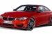 AC Schnitzer BMW M4 Revealed