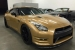 Custom Gold Nissan GT-R Spotted for Sale