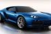 Lamborghini Asterion Hybrid Unveiled in Paris