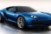 Lamborghini Asterion Hybrid Unveiled in Paris