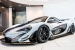 Another McLaren P1 GTR Is Up for Grabs