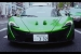 This Japanese Lawyer Daily Drives His Unique McLaren P1