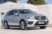 Official: Mercedes GLE Class