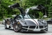 "Meet the One-Off Pagani Huayra ""The King"""