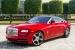Rolls-Royce Wraith Inspector Morse Edition