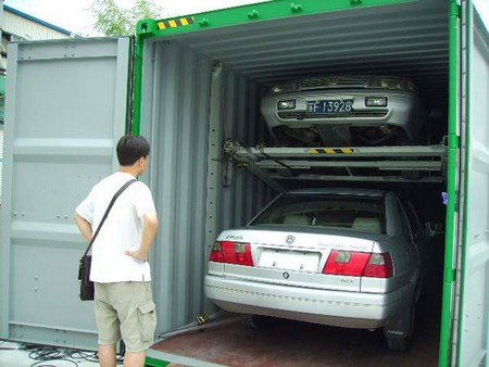 Car Delivery with Containers 1 at Cheap Car Delivery with Containers