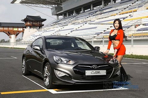 2013 Hyundai Genesis Coupe Brand New Pictures