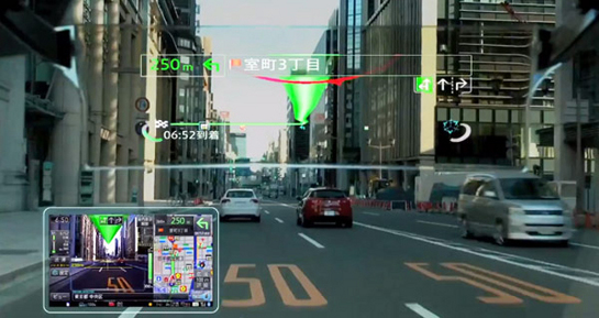 Pioneer cybernavi at Pioneer launches new windshield GPS system