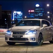 2011 lexus ct 200h f sport front 175x175 at Lexus History & Photo Gallery