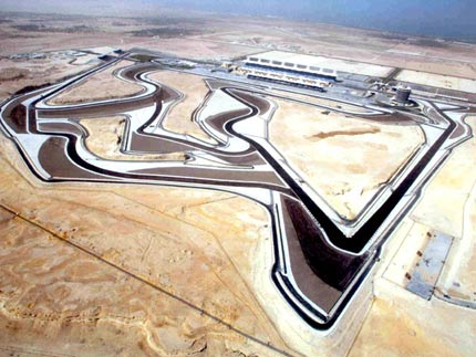 bahrain at Bahrain and Abu Dhabi Formula1 tracks signed working agreement