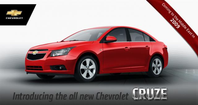 top at Chevrolet Cruze on sale in GCC next year