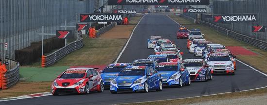 Monza at 2013 FIA World Touring Car Championship (WTCC)