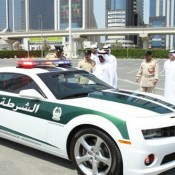 dubai police camaro 175x175 at Dubai Police Strikes Again: This Time with Aston Martin One 77!