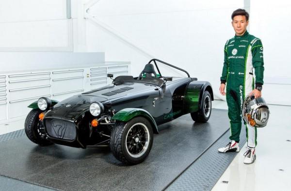 Caterham Seven Kamui Kobayashi Edition 0 600x394 at Caterham Seven Kamui Kobayashi Edition Revealed for Japan