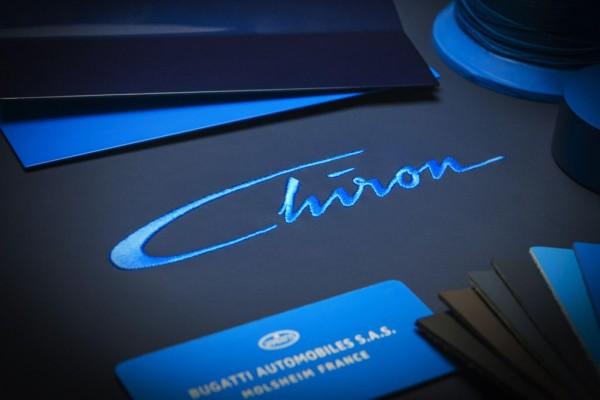 Bugatti Chiron Confirmed 0 600x400 at Bugatti Chiron Confirmed for 2016 Geneva Debut
