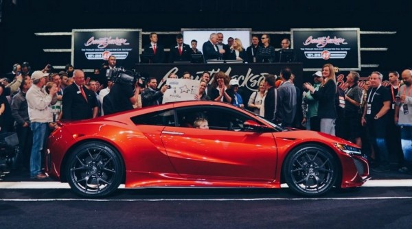 Acura NSX auction 1 600x334 at First 2017 Acura NSX Sells for $1.2 Million