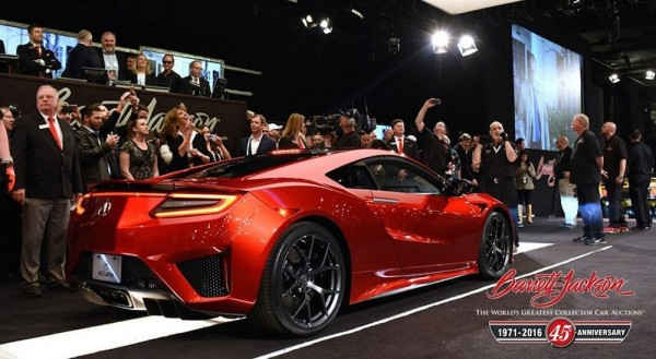 Acura NSX auction 2 600x329 at First 2017 Acura NSX Sells for $1.2 Million