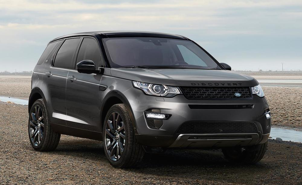 Official 2017 Land Rover Discovery Sport