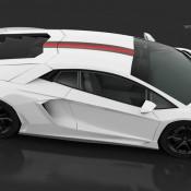 DMC Lamborghini Aventador Molto Veloce Side 175x175 at Lamborghini History and Photo Gallery