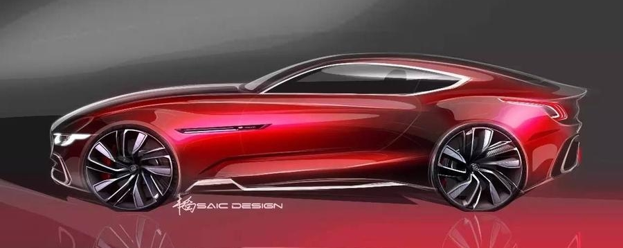 MG E Motion supercar btm at MG E Motion Electric Supercar Set for Auto Shanghai Debut